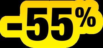 Autocollant Soldes Jaunes Et Noir -55%